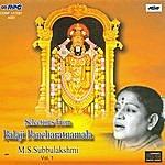 M.S. Subbulakshmi Selection From Balaji Pancharatnamala-1-M.S.Subbu