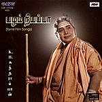 K.B. Sundarambal Pazham Neeyappa-Hits Of K.B.S