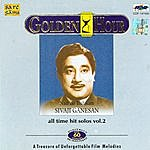 T.M. Soundararajan G.H-37 Shivaji Ganeshan All Time Hits Solo Vol 2