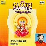 Swami Sukhabodhananda Gayathri Manthra
