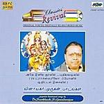 Dr. Seerkhazhi S. Govindarajan Vinayagar - Murugan Songs Tamil Devotionl (Rev.)