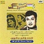 T.M. Sounderarajan Azhagiya Thamil Magal - (Revival Series) Mgr Duets