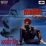 Malkit Singh Best Of Malkit Singh Vol-1