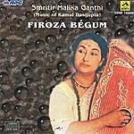 Firoza Begum Smritir Malika Ganthi- Firoza Begum