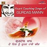 Gurdas Mann Heart Touching Songs Of Gurdas Mann