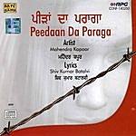 Mahendra Kapoor Peedaan Da Paraga