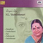 M.L. Vasanthakumari M.L.V With Palghat T.S. Mani Iyer