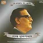 Hemanta Mukherjee A Legend Of Glory Vol 2