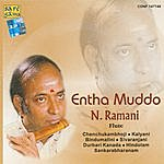 """Dr. N. Ramani N.Ramani-""""Vara Raga Laya"""" - Flute"""
