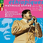 Mahmoud Ahmed Ethiopiques, Vol. 26 (1972-1974) (Feat. Imperial Body Guard Band)