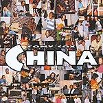 Tony Cox China
