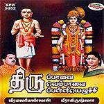 Veeramani Kannan Thiruppavai, Thiruvempavai, Thirupalliyezhuchi