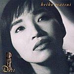Keiko Matsui Doll