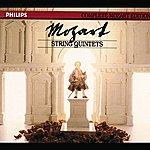Arthur Grumiaux Mozart: The Complete String Quintets (3 CDs, Vol.11 Of 45)