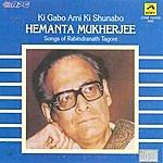 Hemanta Mukherjee Ki Gabo Ami Ki Shunabo-Hemanta Mukherjee