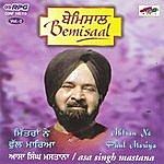 Asa Singh Mastana Bemosaal-Asa Singh Ma