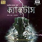 Cactus Cactus - Bengali Band Songs