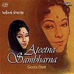 Geeta Dutt Ateetna Sambharana-Geeta Dutt-Gujarati Film Songs