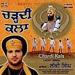 Lucky Singh Chardi Kala (Lucky Singh)