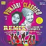 Amar Singh Chamkila Punjabi Classico Remix Vol-II