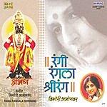 Kishori Amonkar Rangi Rangala Shrirang - Kishori Amonkar