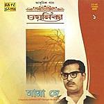 Manna Dey Chayanika, Vol 1
