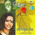 Lopamudra Mitra Bishsaye - Lopamudra Mitra