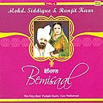 Mohd. Siddique Bemisaal Mohd.Siddique & Ranjit Kaur [Vol.2]