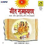 Sudhir Phadke Geet Ramayan - Vol 4