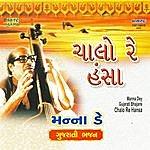 Manna Dey Chalo Re Hansa- Manna Dey-Gujrati Bhajans