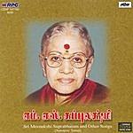 M.S. Subbulakshmi Sri Meenakshi Suprabhatam And Other Songs