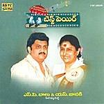 S.P. Balasubrahmanyam S P Balu & S Janaki Cine Hits