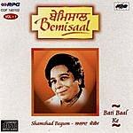 Shamshad Begum Bemisaal-S.Begam-1