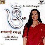 Swagatalakshmi Dasgupta Ong-Vol 2-Swagatalakshmi Dasgupta
