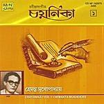 Hemanta Mukherjee Chayanika- Vol 2