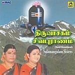 Sulamangalam Sisters Thiruvasagam/Sivapuranam-Sulamangalam Sisters