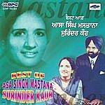 Asa Singh Mastana Best Of Asha Singh,Surinder