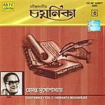 Hemanta Mukherjee Chayanika- Vol 3