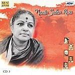 M.S. Subbulakshmi M. S. Subbalakshmi - Nada Suda Rasa - Vol.3
