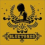 The Bluetones More Than A Feelin'