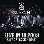 Search Search Live In Jb 2009 City Of Rock N Roll