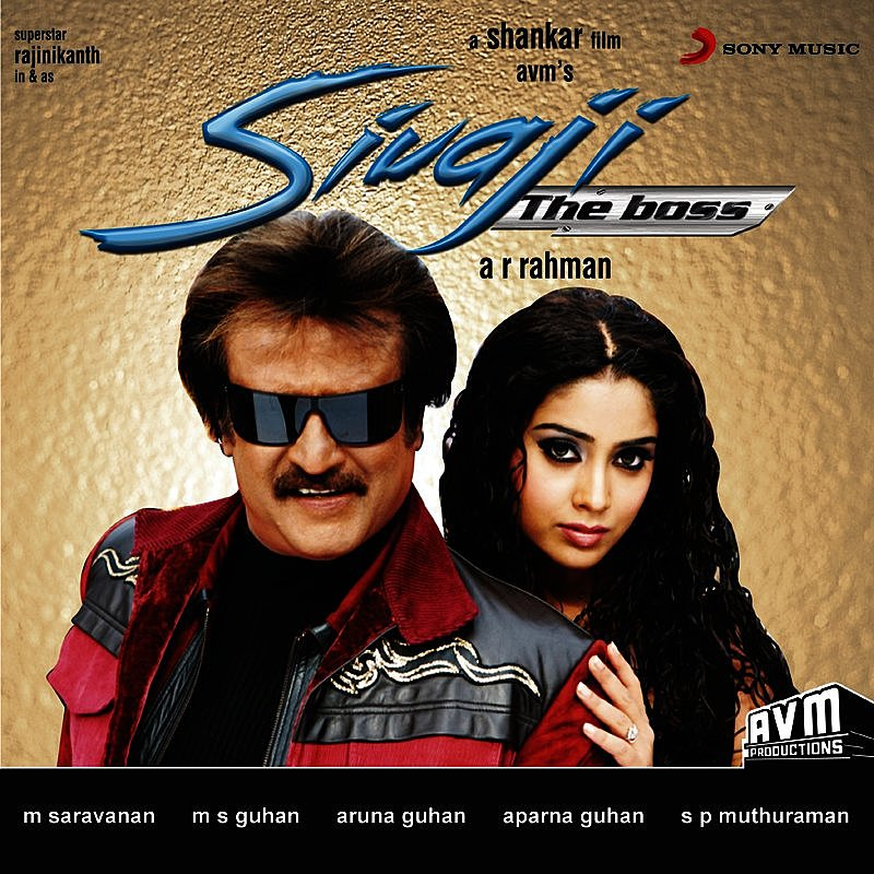 Cover Art: Sivaji The Boss