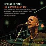 Orfeas Peridis Live & Me Tous Filous Tou