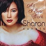 Sharon Cuneta All I Ever Want