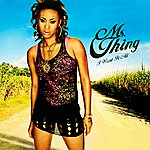 Ms. Thing I Want It All (6-Track Maxi-Single)