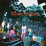 Marc Benno Live In Japan