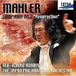 Japan Philharmonic Symphony Orchestra Mahler: Symphony No.2 ''resurrection''