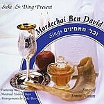 Mordechai Ben-David V'chol Ma'aminim - Songs Of Rosh Hashana