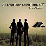 Strings Ab Khud Hi Kuch Karna