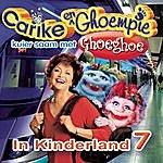 Carike Keuzenkamp Carike & Ghoempie Kuier Saam Met Ghoeghoe In Kinderland 7